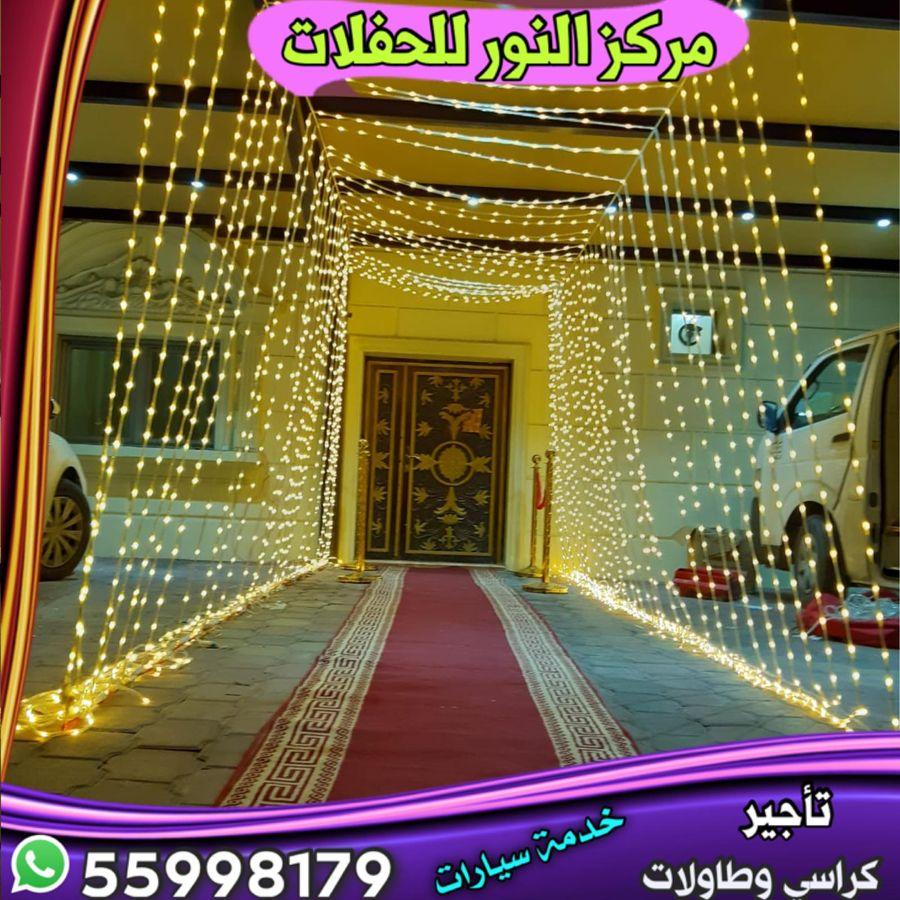 تاجير دي جي الكويت