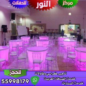 شركات افراح الكويت
