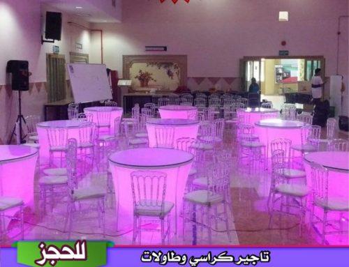 دى جى نسائي بالكويت | 55998179| النور للحفلات