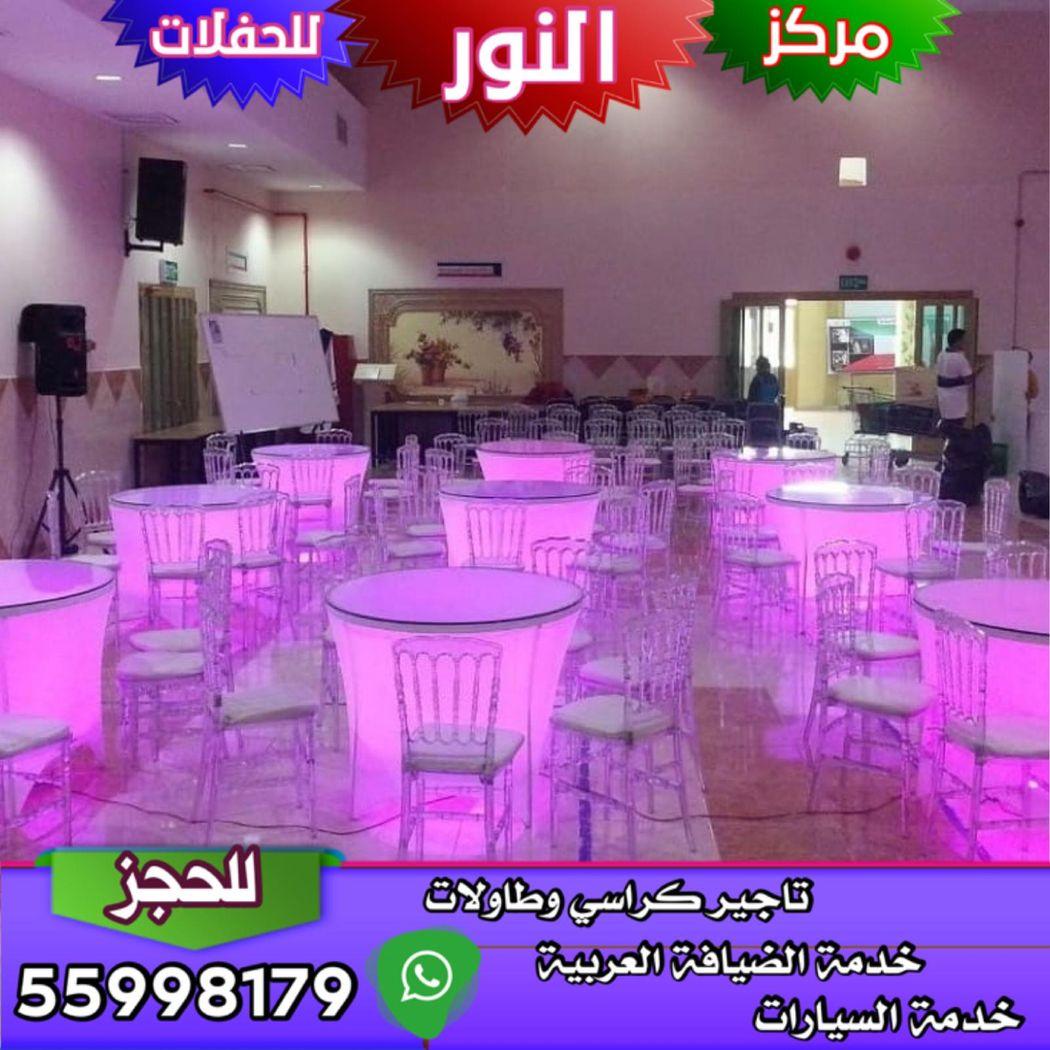 اسعار تاجير كراسى وطاولات الكويت