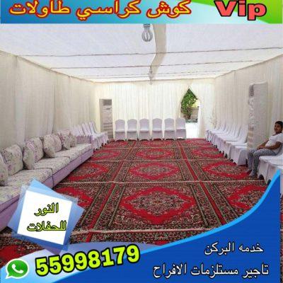 ليتات زينة اعراس الكويت