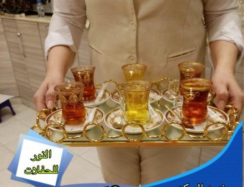 خدمة شاى وقهوة كويتيات |55998179|النور للحفلات