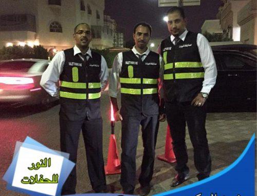فاليه باركينج الكويت |55998179|النور للحفلات