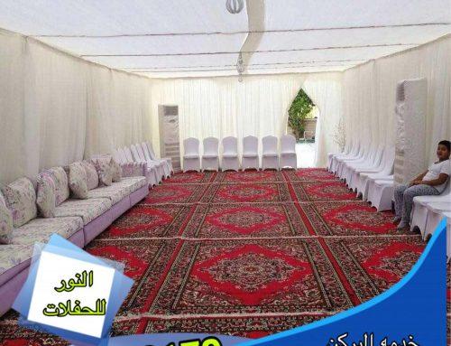 تأجير كراسي للعزاء الكويت |55998179|النور للحفلات