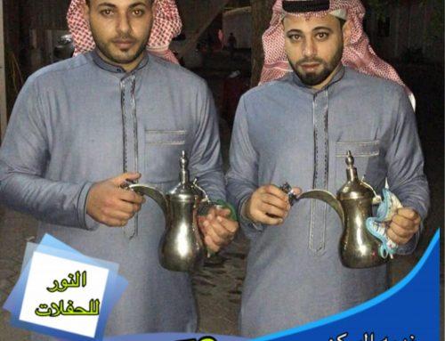 افضل صبابين قهوه وشاي بالكويت |55998179|النور للحفلات