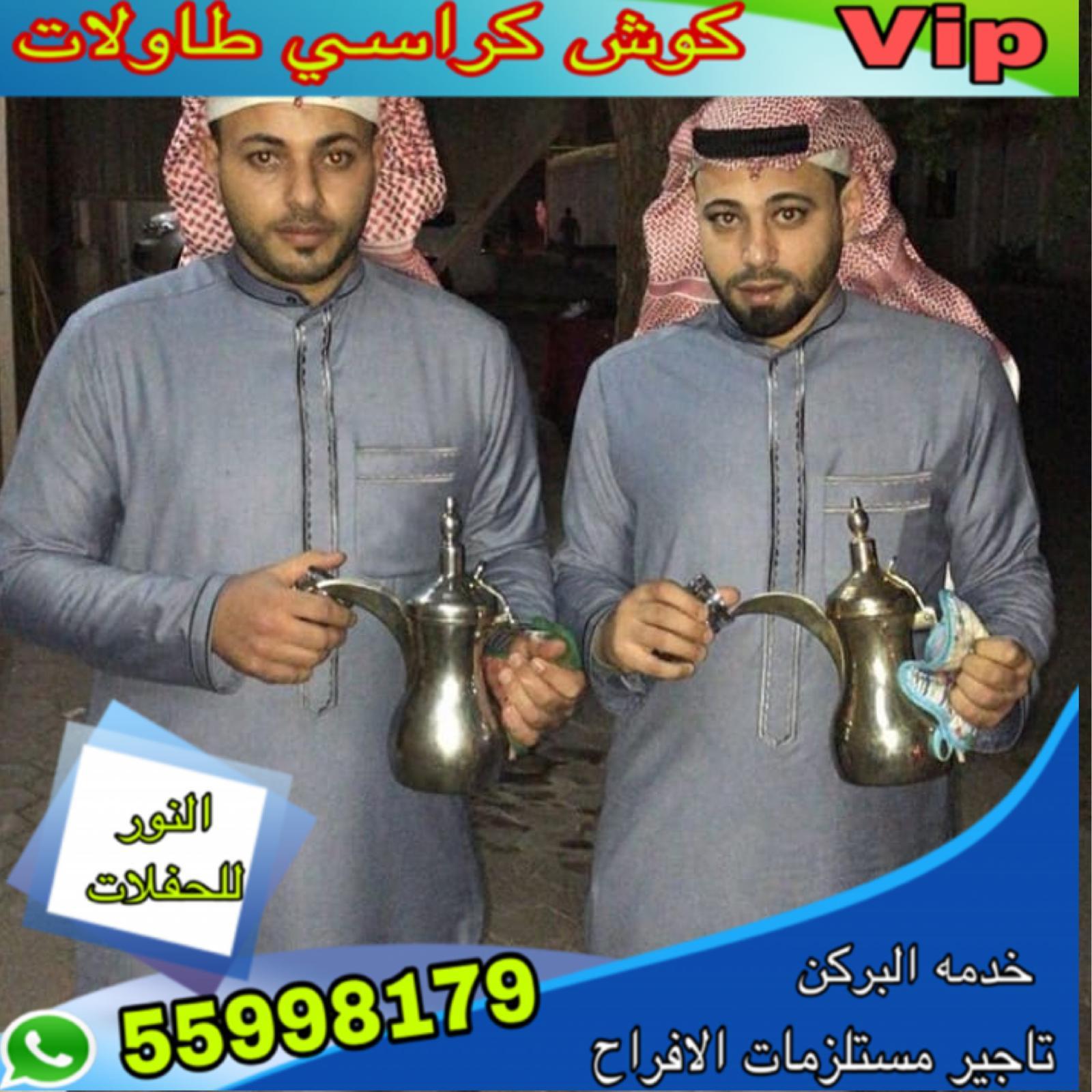 افضل صبابين قهوه وشاي بالكويت