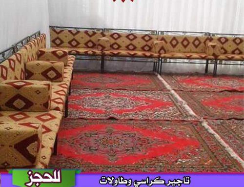 تاجير كنب مطروق الكويت  55998179 النور للحفلات