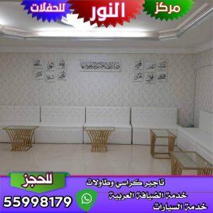 تاجير بنشات عادية و مضيئة الكويت