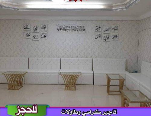 تاجير بنشات عادية و مضيئة الكويت |55998179|النور للحفلات