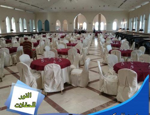 تاجير طاولات استقبال الكويت |55998179|النور للحفلات