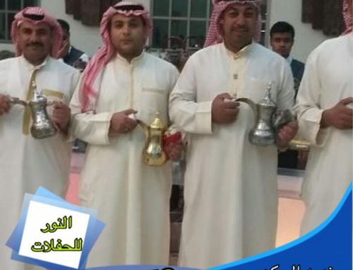 خدمة ضيافة رجال الكويت |55998179|النور للحفلات