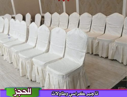 تاجير كراسي الكويت |55998179|النور للحفلات