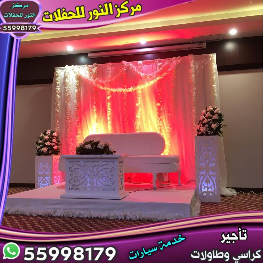 ارقام مصورات الكويت