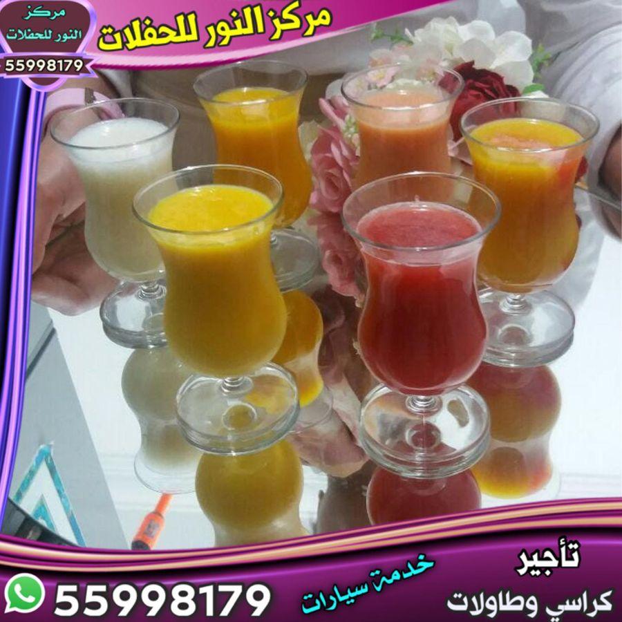 خدمة شاى وقهوة كويتيات