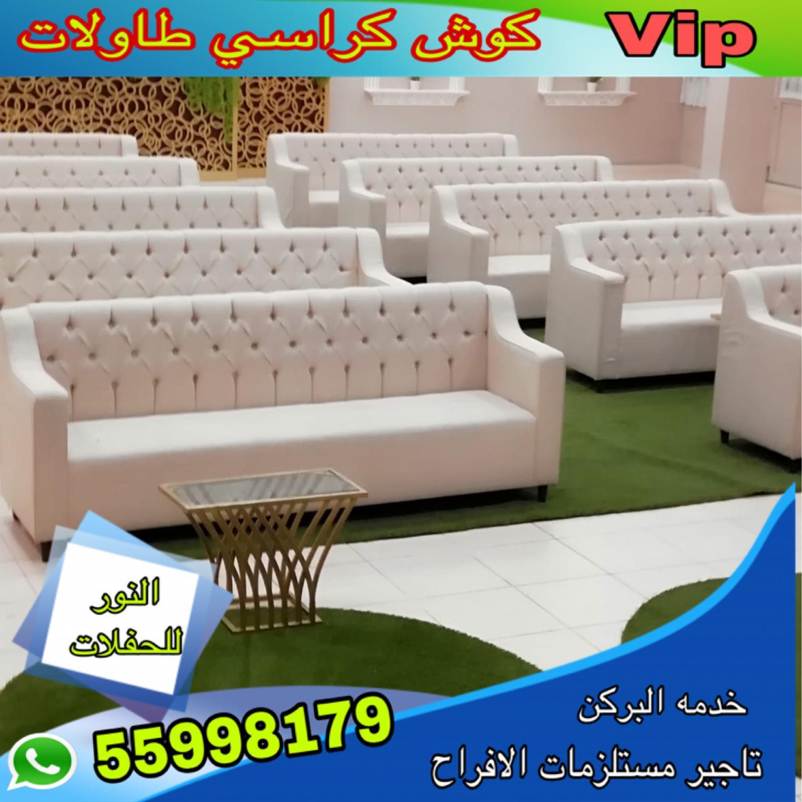 تاجير كنفات امريكي الكويت
