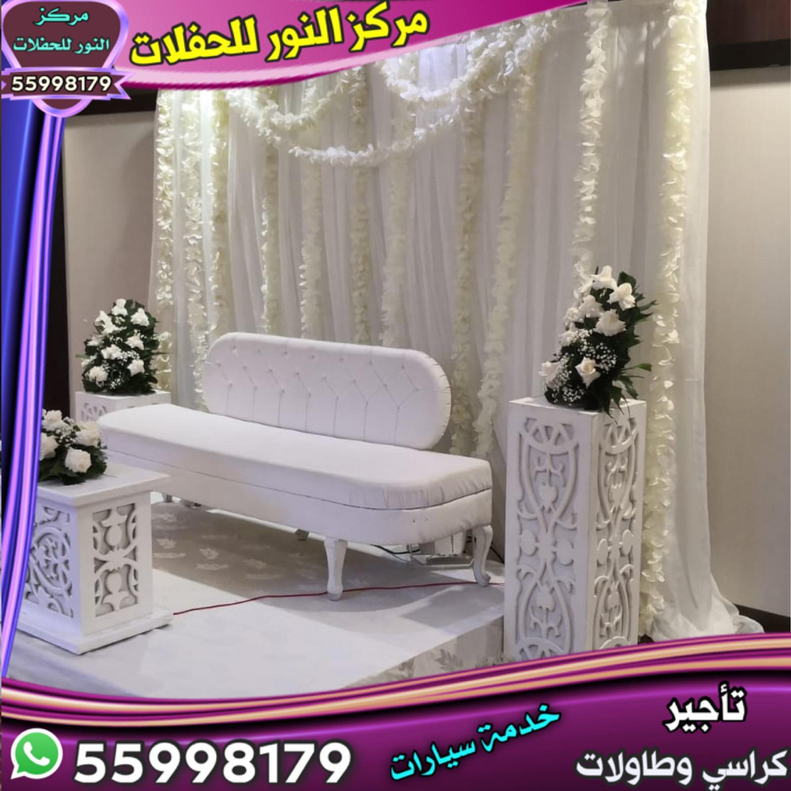 تاجير كوش في الكويت