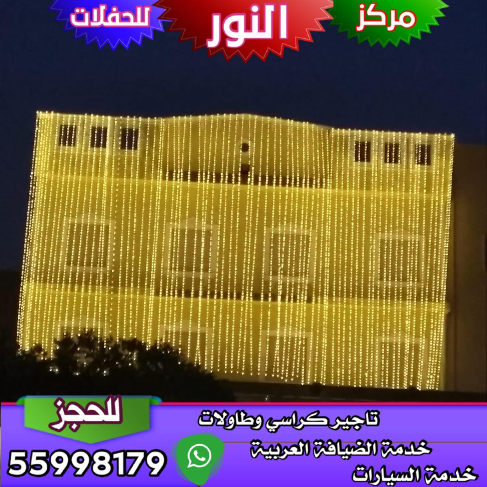 تاجير ليتات زينه الكويت