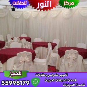 تاجير طاولات استقبال الكويت