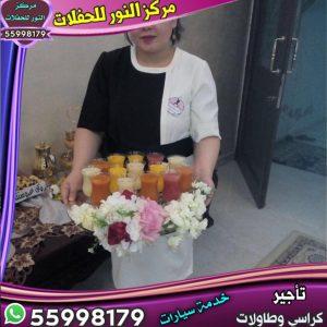 خدمة بنات سيرفس فلبينيات