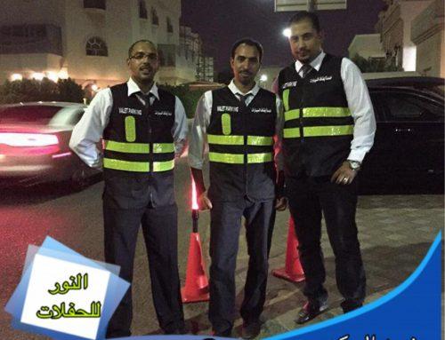 خدمه فاليه باركن الكويت |55998179|النور للحفلات
