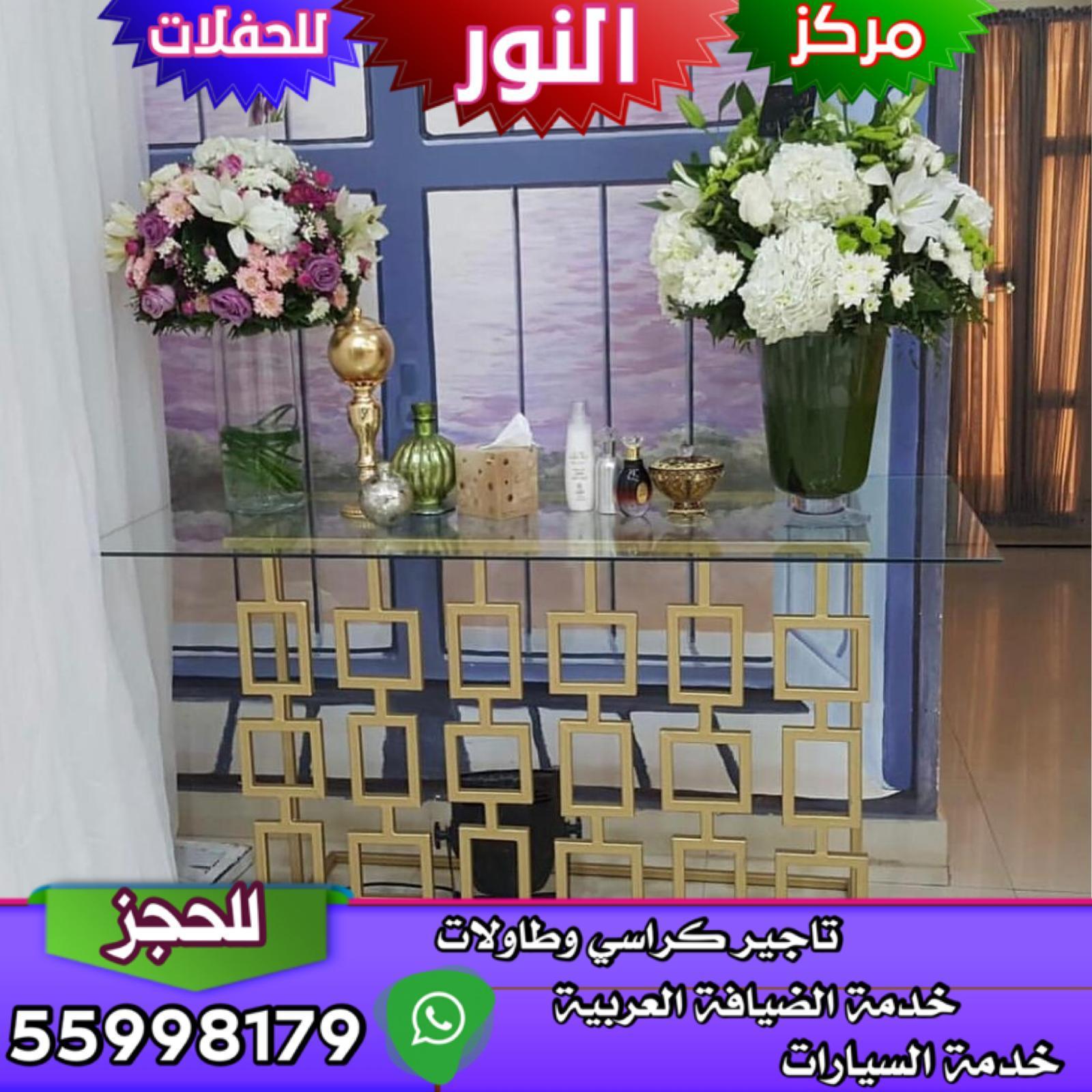 منسقة حفلات الكويت